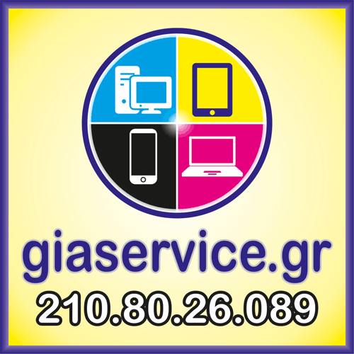 giaservice.gr